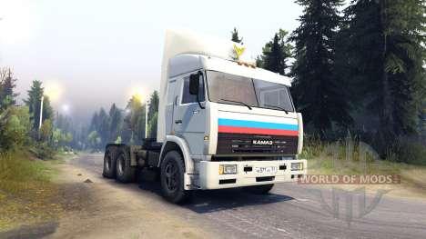 КамАЗ-54115 для Spin Tires