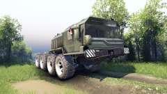 КЗКТ-7428 Русич