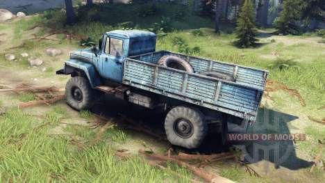 ГАЗ-3308 для Spin Tires