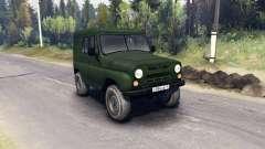 УАЗ-469 Б