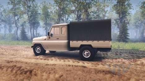 УАЗ-2315 для Spin Tires