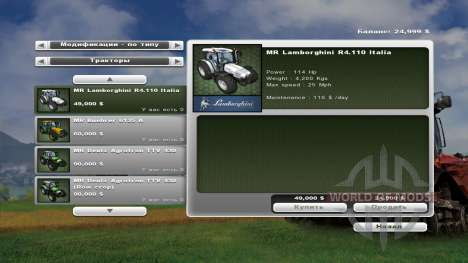 moreRealistic Vehicles для Farming Simulator 2013