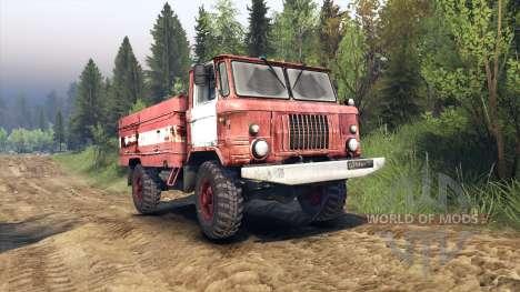 ГАЗ-66 АЦ-30 для Spin Tires