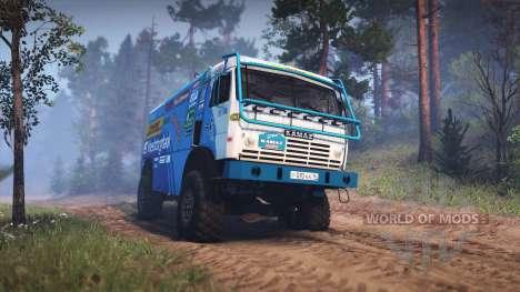 КамАЗ-49252 для Spin Tires