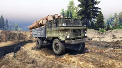 ГАЗ-66 с двойной кабиной для Spin Tires