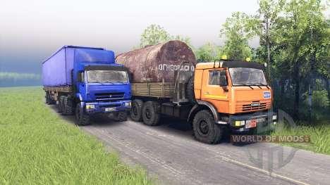 КамАЗ-44108 и КамАЗ-44118 для Spin Tires