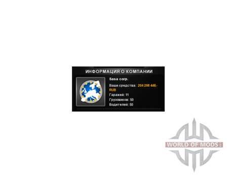 Рублёвая валюта v2.0 Final для Euro Truck Simulator 2