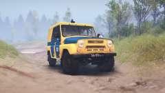 УАЗ-469Б милиция СССР