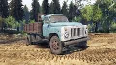 ГАЗ-53 голубой