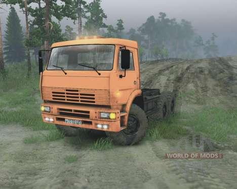 КамАЗ 65221 для Spin Tires