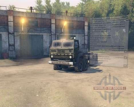 Урал 5322 Суша для Spin Tires