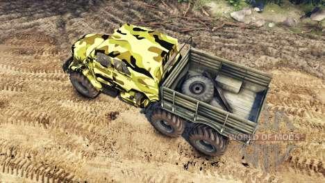 ЗиЛ-УАЗ для Spin Tires