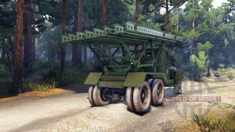 ЗиС-5 БМ-13 для Spin Tires