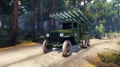 ЗиС-5 БМ-13