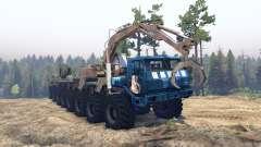 КрАЗ 7Э 6316 Trans-Siberia v1.1
