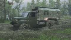 TATRA 148