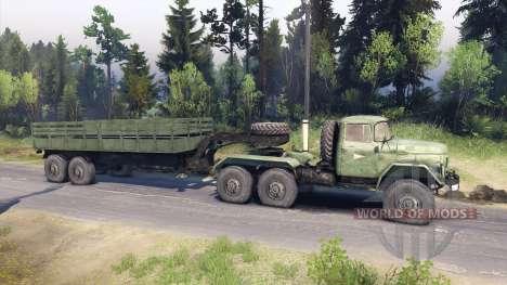 ЗиЛ-137 trailer для Spin Tires