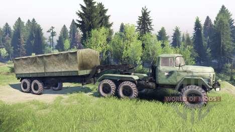 ЗиЛ-137 trailer tent для Spin Tires