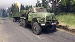 ЗиЛ-137 trailer
