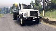 ГАЗ-САЗ-2506