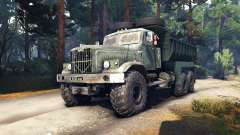 КрАЗ-255 v3.0