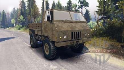 TAM-110 для Spin Tires