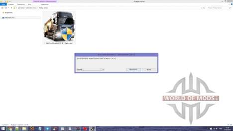 Патч 1.8.1.3 для Euro Truck Simulator 2