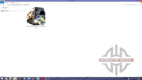 Патч 1.18.1 - 1.18.1.3 для Euro Truck Simulator 2