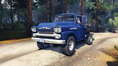 Chevrolet Apache 1959 Fleetside v1.1