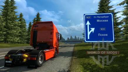 Карта России - Восточный Экспресс для Euro Truck Simulator 2