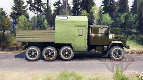 КрАЗ-7140 зелёный для Spin Tires