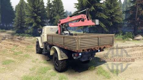 Урал-43206 4x4 для Spin Tires