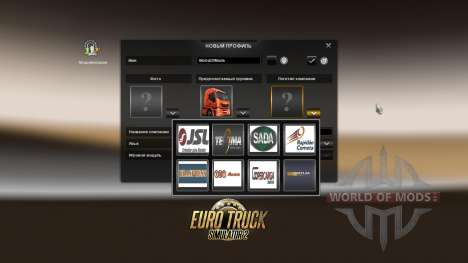 Mapa Brasil Total 4.2 [TRUCK VERSION] для Euro Truck Simulator 2
