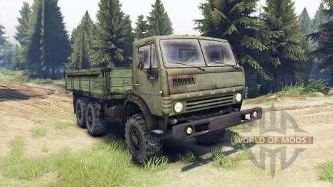 КамАЗ-43101 для Spin Tires