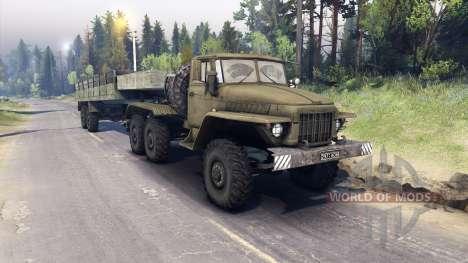 Урал-380С-862K для Spin Tires
