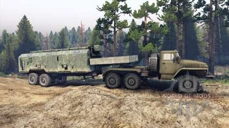 Урал-380С для Spin Tires