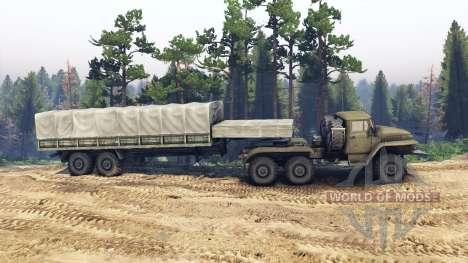 Урал-380С-862 для Spin Tires
