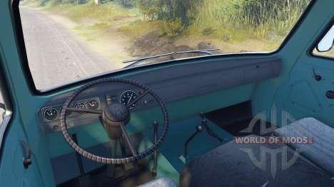 УАЗ-3962 для Spin Tires