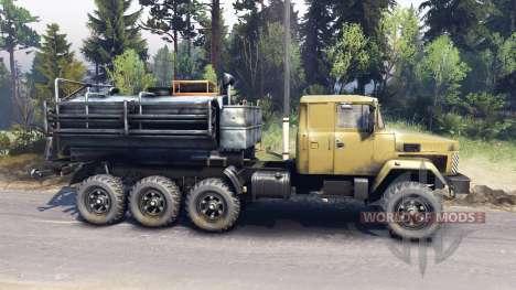 КрАЗ-7140 жёлтый для Spin Tires