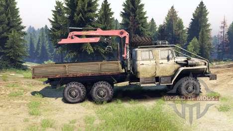 Урал-4320-1982-40 для Spin Tires