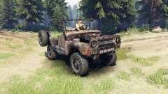 УАЗ-469 ржавый