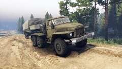 Урал-380С-862