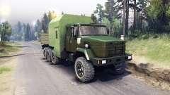 КрАЗ-7140 зелёный