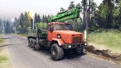 КрАЗ-7140 оранжевый