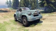 ГАЗ-М-20 Победа custom