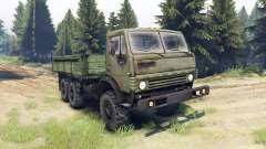 КамАЗ-43101