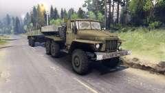 Урал-380С-862K