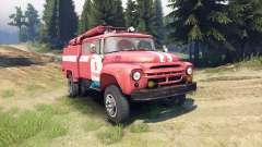 ЗиЛ-130 АЦ-40