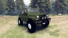 УАЗ-3159 трофи