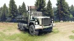 AM General M35A3 1993